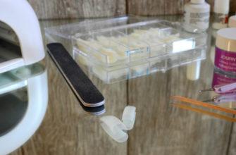 Как снять гель лак в домашних условиях